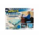 Perfect Fit Air Bead Cushion With Fleece Cover